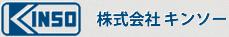 株式会社キンソー